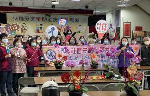 向陽防暴宣講師-李宜凌在社區活動中心宣講