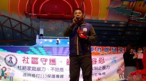 2020年2月2日「員林市中東社區鼠來寶慶元宵暨防詐騙(反家暴)宣導活動」