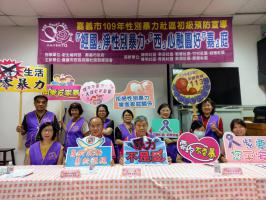 109年6月30日(星期三)下午14時30分,由理事長 宋燕生召開第三次輔導會議。