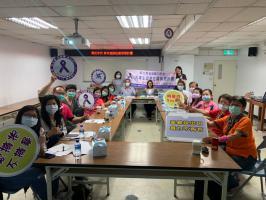 青社年代 青年洄游社區紮根宣導計畫聯繫會議