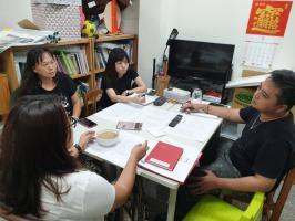 109年性別暴力社區初級預防計畫行前會議