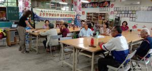 新竹縣新豐鄉樂齡學習中心