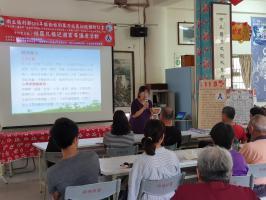 社區扎根巡迴宣導講座-前進南港社區