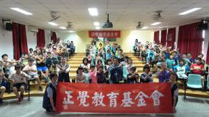 2019年10月23日 新北市樹林區育林國小 性別平等暨性侵害防治教育宣導