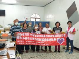 性別暴力防治巡迴宣講-仁愛法治武界