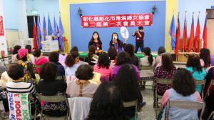 社區防暴宣講師-李宜凌在彰化市青溪協會第二屆第一次大會中宣導防家暴