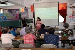 林北社區分區培訓