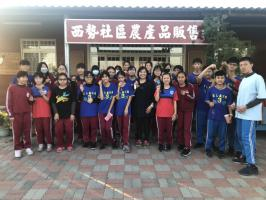青少年社區服務學習營