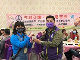 2021年3月28日彰化縣大員林社區關懷協會家庭暴力防治宣講活動