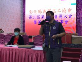 2021年3月27日彰化縣義剪志工協會志工成長訓練暨家庭暴力防治宣講活動