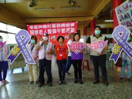 防止家暴社區宣導活動開跑