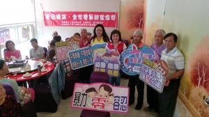 2018.07.07-雙溪社區家庭暴力培力課程宣導