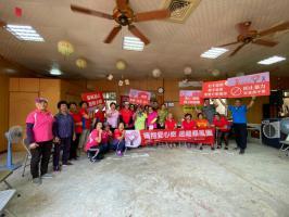 109年10月17日大新社區關懷據點防暴宣導