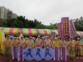 竹南運動會反家暴主題進場
