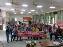 性別暴力防治研習-竹山鎮各社區代表性別暴力防治內部訓練