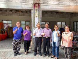 彰化縣109年度家庭暴力防治社區紮根計畫說明會