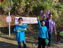 反暴原點、回到初心親子馬拉松活動 「為守護部落而跑-愛部落、反暴力、好品格」