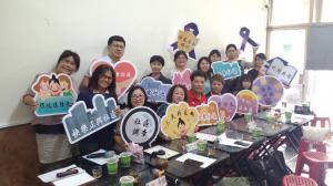 防暴一起來─社區合作會議(六)