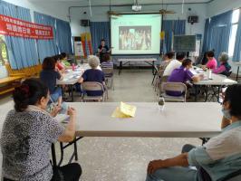 108年社區預防初階種子培力工作坊