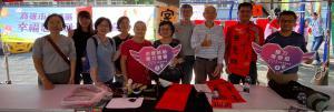 2020年11月28日愛群國小運動會宣導家庭暴力防治