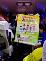 臺北市文山區明興績優社區參訪-遊覽車上宣導防暴觀念