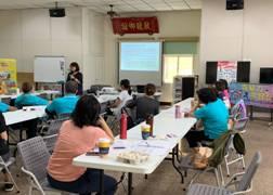 興中社區分區培訓課程