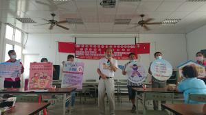 109年推動性別暴力社區初級預防第一次宣導活動(後龍紫有愛、作夥防暴力)