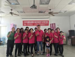 109年『後龍紫有愛 做夥防暴力』水尾社區發展協會,來到埔頂社區辦理宣導活動。