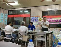 保庄社區參加共識會議