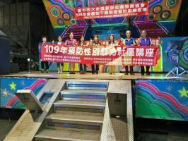 2020/06/21永安社區慶端午飄粽香暨防家暴宣導