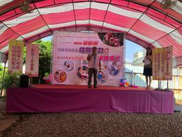 「2020荔枝節」精忠社區防治性別暴力