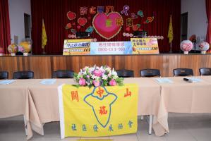 中福社區9屆3次會員大會贈防暴貼紙