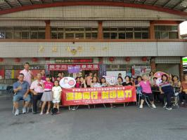 108年8月7日辦理108年性別暴力社區初級預防推廣計畫