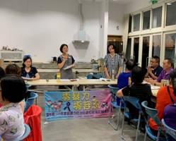 溪洲社區共識會議