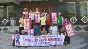 106年金崙社區---Maye Malivu反暴力遊行踩街活動