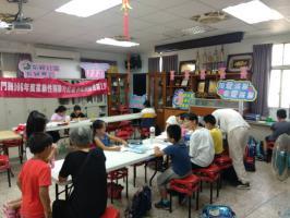 照顧兒童課輔及關懷弱勢家庭