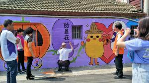 反暴彩繪牆-幫幫小米