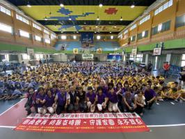 9月22日下午1:10於大智國小舉辦防暴宣導
