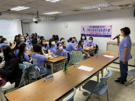 家庭暴力防治-大專生洄游社區紮根計畫「青社共創好家 在彰化」開跑