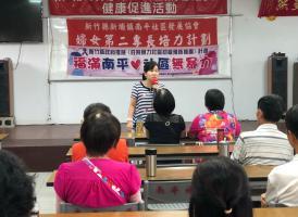 109/09/05防暴教育訓練宣導