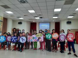 110年4月15日婦女大學「愛要擁抱不要暴」宣導活動