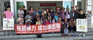 【拒絕暴力●成功讚出來】7月13日重安文化健康站辦理的防暴走動式宣導。