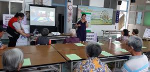 1080419性別暴力社區初級預防宣講-萬安社區