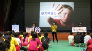 2019年11月29日 新北市板橋區大觀國小 性別平等暨性侵害防治教育宣導