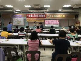 成長教室—蝶谷巴特手工藝暨反親蜜關係暴力宣導