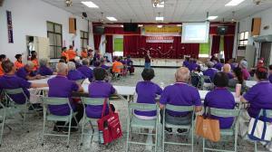 108年7月 2 9日新莊社區性別暴力宣導