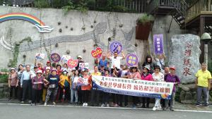 茶山社區參訪暨宣導活動