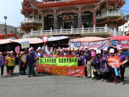 1070728 反性別暴力踩街活動宣導