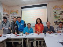 福興鄉老人社區照顧互助聯盟簽約儀式