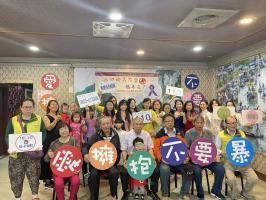 110年04月25日瑞芳龍川新住民防暴宣導